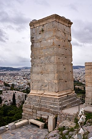 The Pedestal of Agrippa on the Acropolis