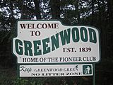 Greenwood, LA, welcome sign IMG 2890