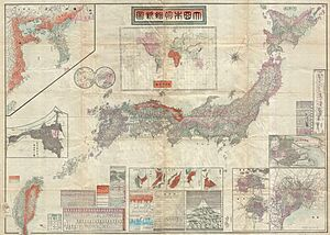 1895 Meiji 28 Japanese Map of Imperial Japan with Taiwan - Geographicus - ImperialJapan-meiji28-1895