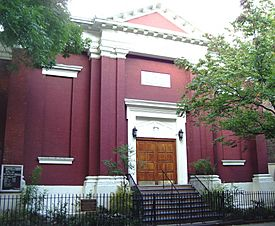 Community Synagogue St. Marks Evangeical Lutheran Church