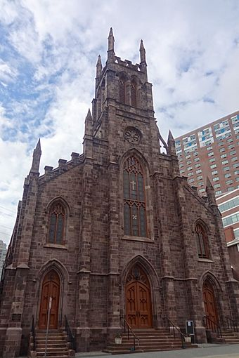 Saint Peter the Apostle Church, New Brunswick, NJ.jpg