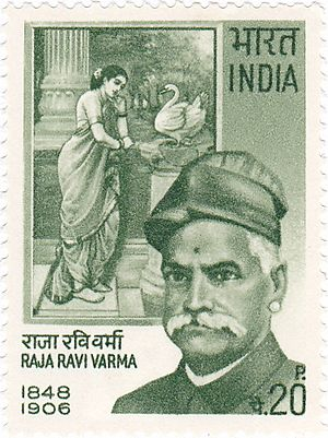 Raja Ravi Varma 1971 stamp of India