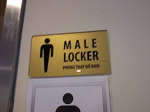 Male locker Keangnam