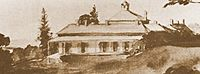 Watercolour Lake Innes House circa 1850