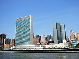 Headquarters of the UN in New York City