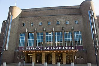 Philharmonic Hall front after renovation