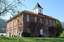 Pikeville College Academy Building