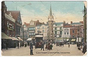 Clock Tower and Eastgates c1910
