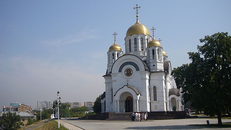 Samara church george