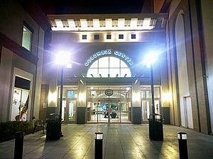 Columbia Center Mall