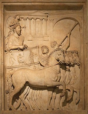 Bas relief from Arch of Marcus Aurelius triumph chariot