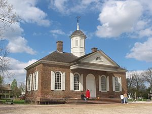 Colonial Williamsburg 2007 - Courthouse