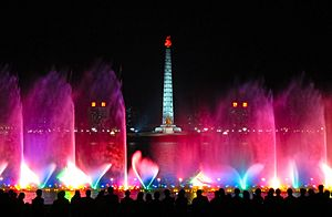 Juche Tower & fountains