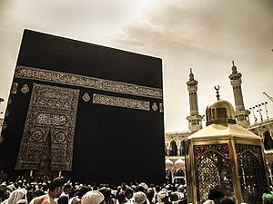 Kaaba Facts For Kids