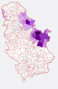 Romanian and Vlach language in Serbia