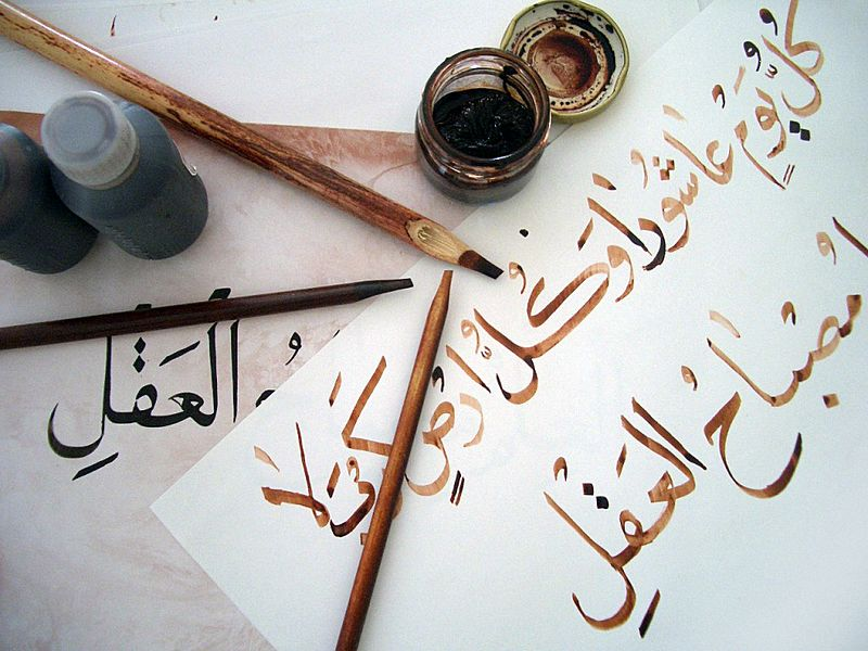 Learning Arabic calligraphy