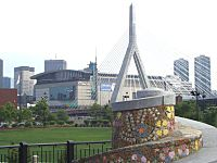 FleetCenterAndZakimBridge20040729