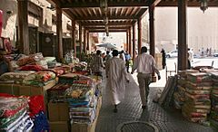 Deira Souk on 9 May 2007 Pict 2