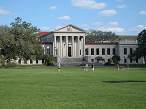 LSU law center 1