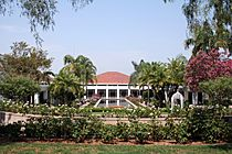 Nixon Library and Gardens