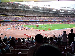 Beijing Olympic Stadium August 15 709713b52c o