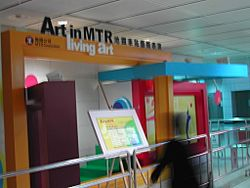 Art in MTR living art stage