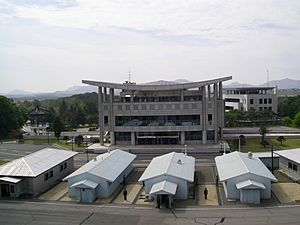 Joint Security Area from North Korea
