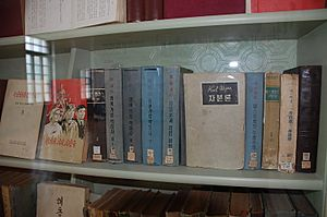 North Korea-Pyongyang-Grand People's Study House-Books-01