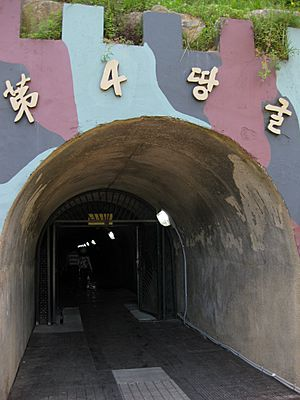 Entrance to the 4th Infiltration Tunnel, Korean DMZ