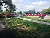 Monon Trail bridge in Indianapolis