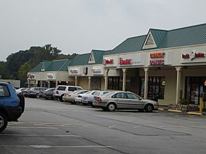Ardmore West Shopping Center