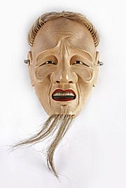 "The Childrens Museum of Indianapolis - ""Ko-jo"" Noh Theater mask"