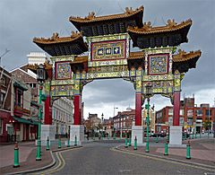 Chinese Arch - geograph.org.uk - 1021559.jpg