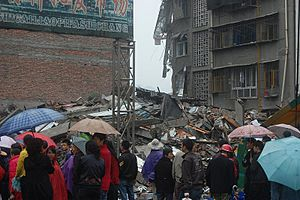 Collapsed Building in Dujiangyan - 2008 Sichuan earthquake