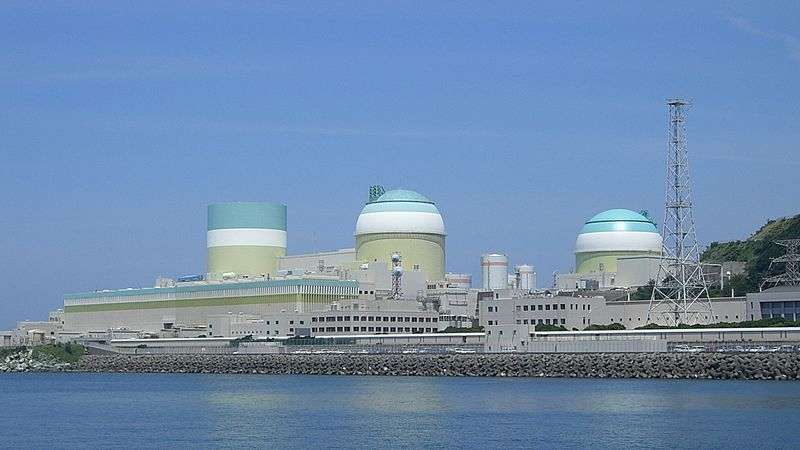 Ikata Nuclear Powerplant