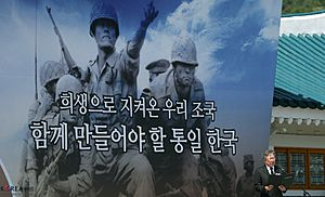 Korea 59th Memorial Day 12 (14193853238)