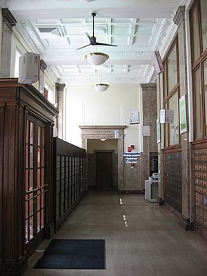 Lima post office interior