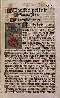Tyndale Bible - Gospel of John