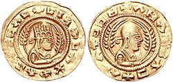 Aksumite currency depicting King Endubis of Aksum or Axum