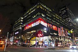 QV Square night view 201708