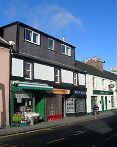 Small Businesses - geograph.org.uk - 682645
