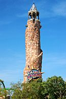 IoA Tower