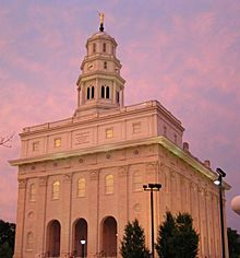 New Nauvoo Temple cropped.JPG