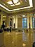 Waldorf Astoria lobby view 2.jpg