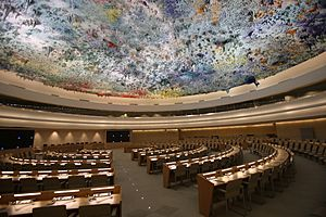 UN Geneva Human Rights and Alliance of Civilizations Room