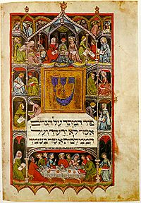 Haggadah 15th cent