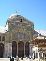 Umayyad Mosque-Mosaics south