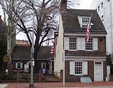 Betsy Ross House 239 Arch Street