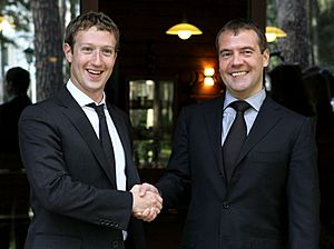 Medvedev and Zuckerberg October 2012-1