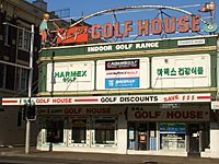 SharpiesGolfHouse